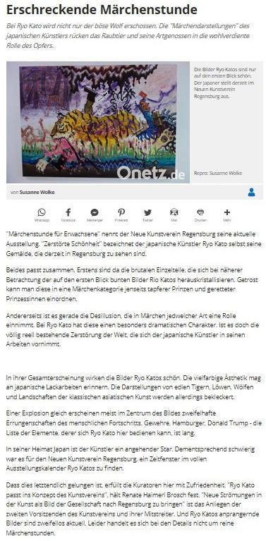 21.11.2019 nördliche Oberpfalz